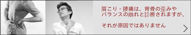 ★完成 640×120:腰痛+→-