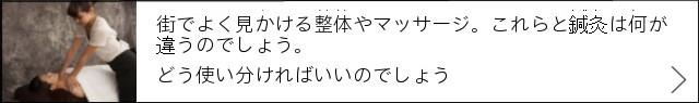 ★完成 640×95:マッサージ64095+→