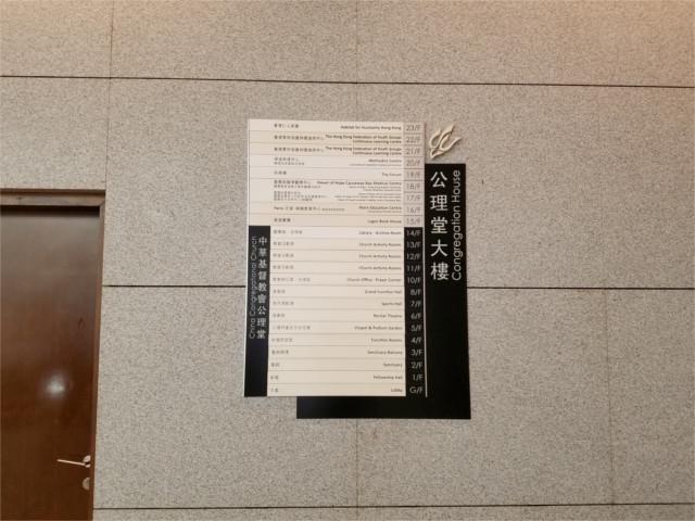 香港2:640×480
